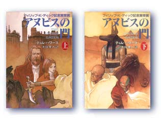 Japanese Editions