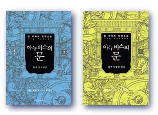 Korean Editions 2007 Editions